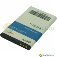 Аккумуляторная батарея Nokia 7610 Black Blue Dictionary Activ Premium Li-ion 900 mAh